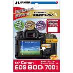 ハクバ DGF2-CAE80D EOS 80D/70D用 液晶保護フィルム MarkII