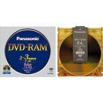 パナソニック LM-HB94L データ用 DVD-RAM 9.4GB 繰り返し記録 3倍速 1枚