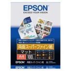 エプソン 両面スーパーファイン紙 KA4100SFD 1袋(100枚)