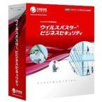トレンドマイクロ ウイルスバスター ビジネスセキュリティ 10ユーザー 新規1年 V9 SP2 Win&Mac