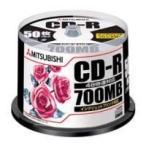 Verbatim SR80PP50 データ用 CD-R 700MB 1回記録 プリンタブル 48倍速 50枚