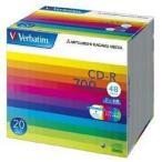Verbatim SR80SP20V1 データ用 CD-R 700MB 1回記録 プリンタブル 48倍速 20枚