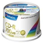 Verbatim SR80FP50V2 データ用 CD-R 700MB 1回記録 プリンタブル 48倍速 50枚