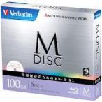 Verbatim Verbatim DBR100YMDP5V1 BD-R XL 4倍速 5枚組
