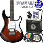 エレキギター 初心者セット 入門セット YAMAHA ヤマハ PACIFICA112V/OVS 15点セット