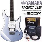 YAMAHA ヤマハ PACIFICA パシフィカ 112V/SL エレキギター マーシャルアンプ付 初心者セット16点 ZOOM G1Xon付き