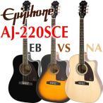 エピフォン Epiphone AJ-220SCE アコギ エレアコ アコースティックギター