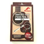 Morris モーリス CP-3 アコースティックギター用ピックアップ
