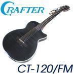 CRAFTER クラフター CT-120 FM TBK (Translucent Black) ブラック ソリッド エレアコ
