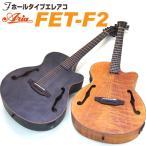 ���쥢��  ���ꥢ ARIA FET-F1 ������ ���쥯�ȥ�å� ���������ƥ��å������� �ڥ�����ɡ������ץ쥼��ȡ���