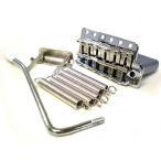 GOTOH ST用トレモロブリッジ プレスサドル GE101T/C