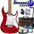 Ibanez アイバニーズ GRX40 CA エレキギター 初心者セット15点 VOXアンプ付き