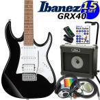 Ibanez アイバニーズ GRX40 BKN エレキギター 初心者セット15点