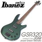Ibanez アイバニーズ エレキベース Gio Ibanez GSR320