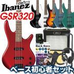 Ibanez アイバニーズ GSR320 BK ベース 初心者入門セット13点