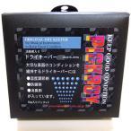 ドライキーパー 湿度調整剤 PICKBOY  H-95
