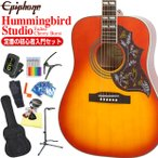 Epiphone エピフォン アコギ Humminbird Pro アコースティックギター 初心者 入門 12点 セット ハミングバード エレアコ ピックアップ付