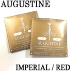 Augustine オーガスチン クラシックギター弦 IMPERIAL RED インペリアル レッド 〔2セット〕 【ネコポス ポスト投函】【代引は送料¥240追加】