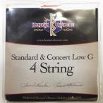 KAMAKA  Standard & Concert Low-G String 4 カマカ スタンダード コンサート用Low-G ウクレレ弦  【ネコポス送料210円】 【代引きの場合送料¥450】
