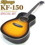 アコギ 初心者 K-Garage KF-150 VS 超入門 8点セット