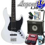 エレキベース 入門 セット レジェンドLegend LJB-Z/B