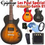 エピフォン エレキギター レスポール Epiphone Les Pa