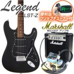 エレキギター 初心者セット LST-Z/B-BKBK マーシャル