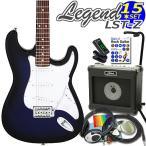 ショッピングbbs エレキギター 初心者セット LST-Z BBS 15点セット