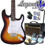 エレキギター 初心者セット LST-Z/3TS VOXアンプ付 初心者セット15点