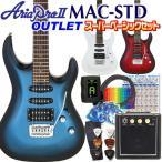 アウトレット エレキギター 初心者 AriaProII MAC-STD