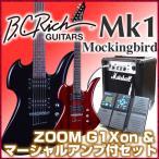 B.C.Rich Mockingbird Mk1 MB エレキギター モッキンバード マーシャルアンプ ZOOM G1Xon付属 初心者 入門 18点セット エレクトリックギター ビーシーリッチ