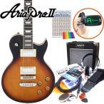 【今だけプレゼントキャンペーン実施中!】エレキギター 初心者セット Aria Pro II アリアプロ2 PE-350/VS 初心者セット15点