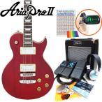 【今だけプレゼントキャンペーン実施中!】エレキギター 初心者セット Aria Pro II アリアプロ2 PE-350 WR 初心者セット16点 ZOOM G1Xon付き