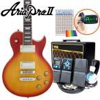 エレキギター 初心者セット VOXアンプ付 Aria Pro II アリアプロ2 PE-350 CS 初心者セット16点 ZOOM G1Xon付き