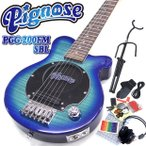 Pignose ピグノーズ PGG-200FM SBL フレイムトップ アンプ内蔵ミニギターセット