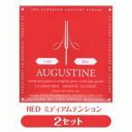 Augustine オーガスチン クラシックギター弦 RED レッド 〔2セット〕 【ネコポス ポスト投函】【代引は送料¥240追加】