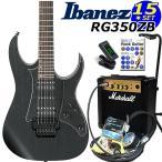 Ibanez アイバニーズ RG350ZB WK エレキギター マーシャルアンプ付 初心者セット15点