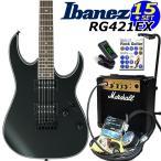 Ibanez アイバニーズ RG421EX BKF エレキギター マーシャルアンプ付 初心者セット15点