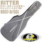 RITTER リッター ギグバッグ アコースティックギター ドレッドノートタイプ用 ギターケース  RGS7-D SGL (Steel grey/Moon)