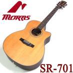 モーリス アコギ アコースティックギター Morris SR-701 【マイクロファイバークロスプレゼント】