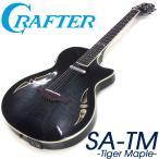 CRAFTER クラフター  SA-TM  BK (Black Sunburst) ブラック ソリッド エレアコ セミアコ