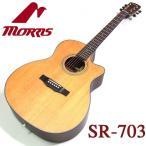 モーリス Morris SR-703 アコギ アコースティックギター