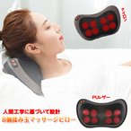 【RAKU】 マッサージ枕 マッサージピロー マッサージクッション 手揉み心地 肩こり ストレス解消 温熱効果 プレゼント用 首マッサージャー フットマッサージャー