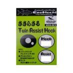 エゾハチ EH-02 ささらさる ツインアシストフック1/0 3cm 【ハリ・フック】