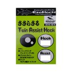 エゾハチ EH-03 ささらさる ツインアシストフック1/0 4cm 【ハリ・フック】