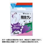 がまかつ 糸付 競技グレ 3m オキアミカラー 7号(5本入) 【ハリ・フック】