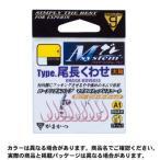 がまかつ A1 Mシステム タイプ 尾長くわせ オキアミピンク 8号(9本入) 【ハリ・フック】
