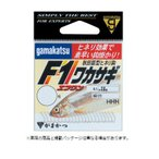 がまかつ バラ F1ワカサギ 茶 1.5号(22本入) 【ハリ・フック】