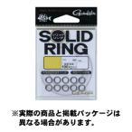 がまかつ ソリッドリング SS 4.0mm 10本入 【便利グッズ】