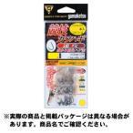がまかつ 糸付 競技カワハギ 速攻 10本×3パック 3.5-2.5 【船用仕掛け】